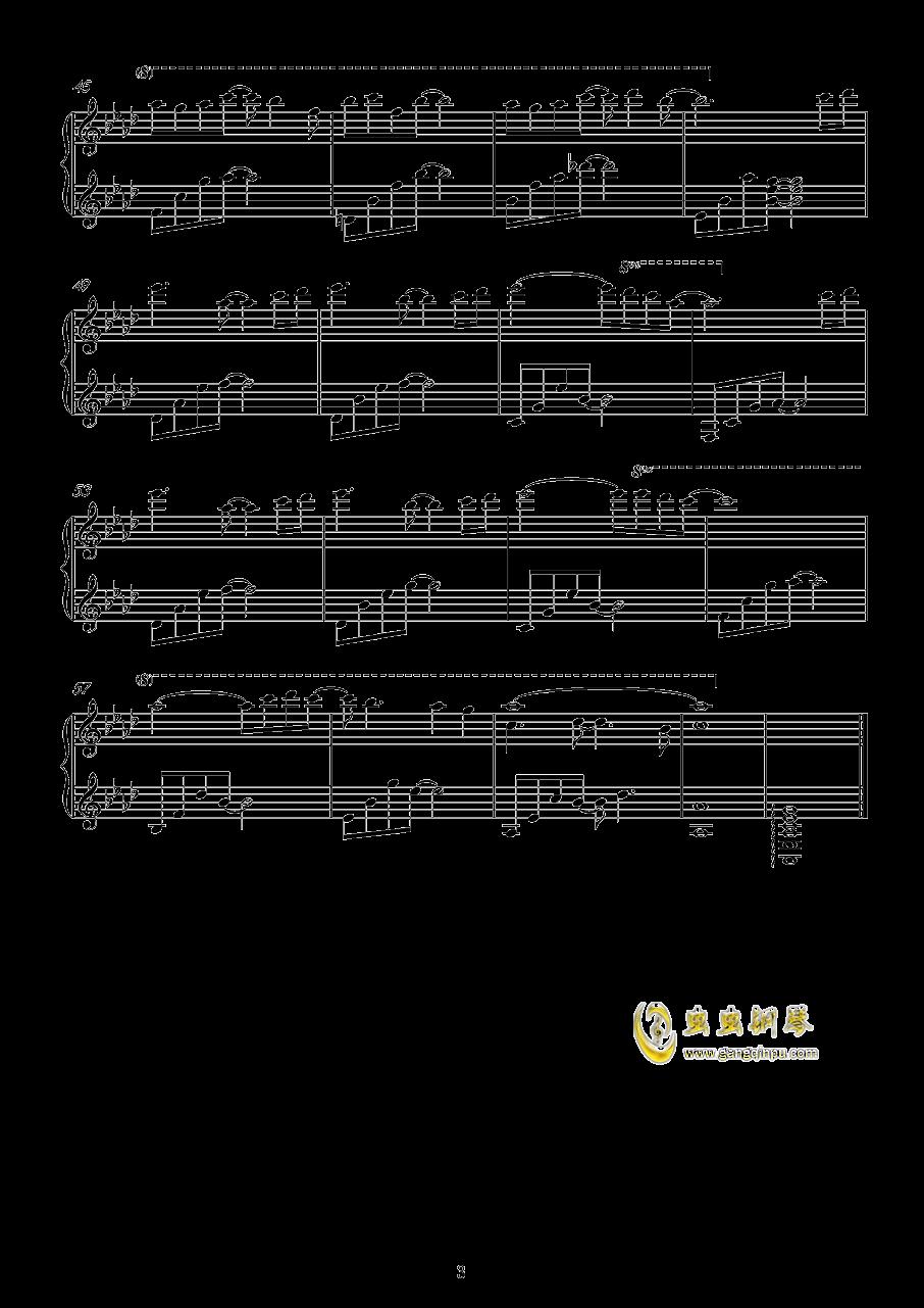 遗憾的是美丽的钢琴谱 第3页