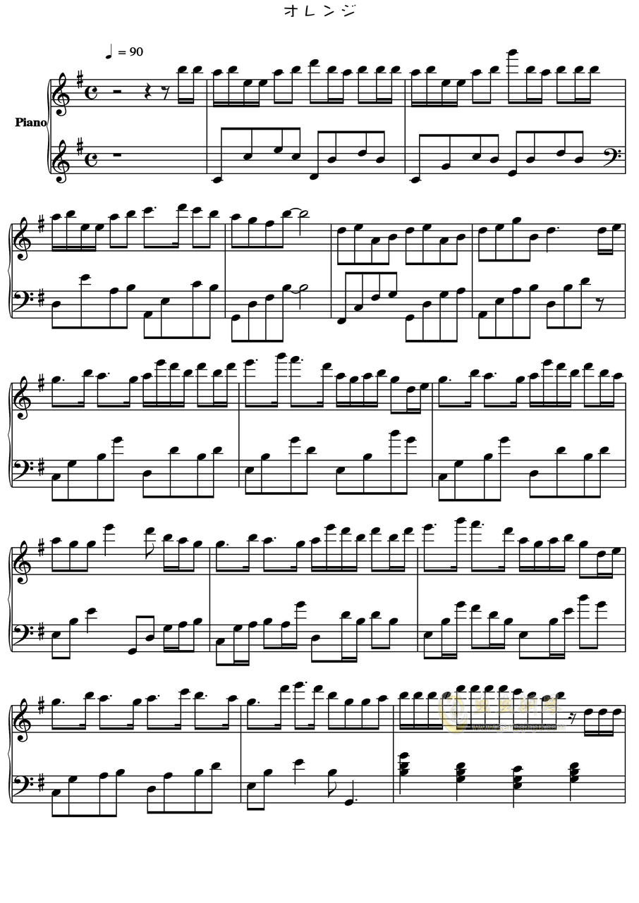 初音未来 オレンジ钢琴谱 第1页