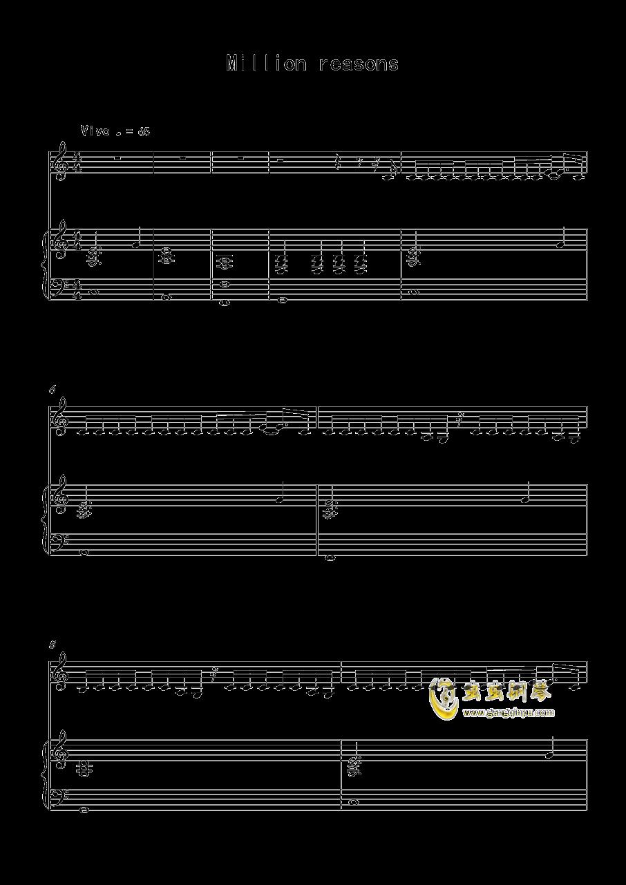Million reasons钢琴谱 第1页