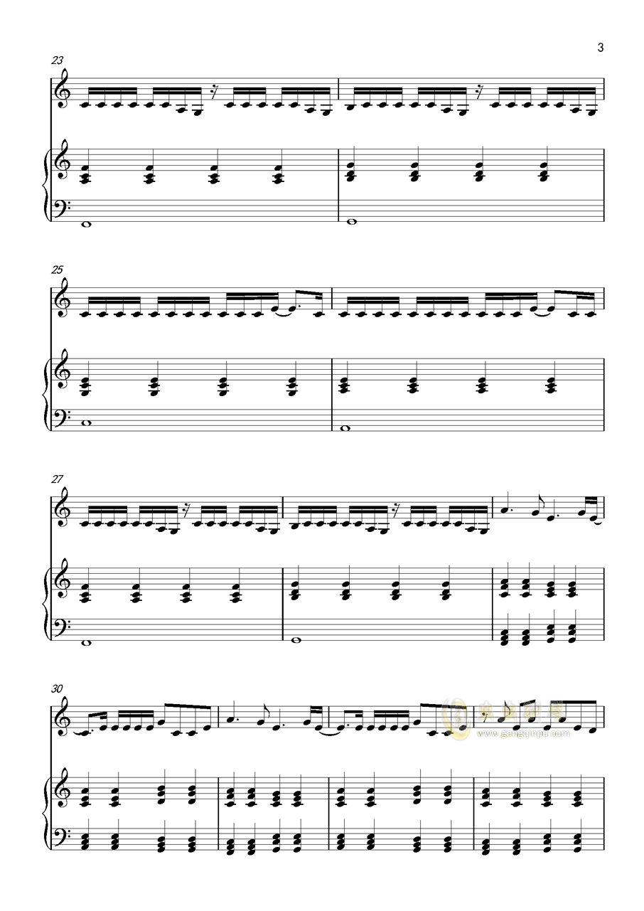 Million reasons钢琴谱 第3页