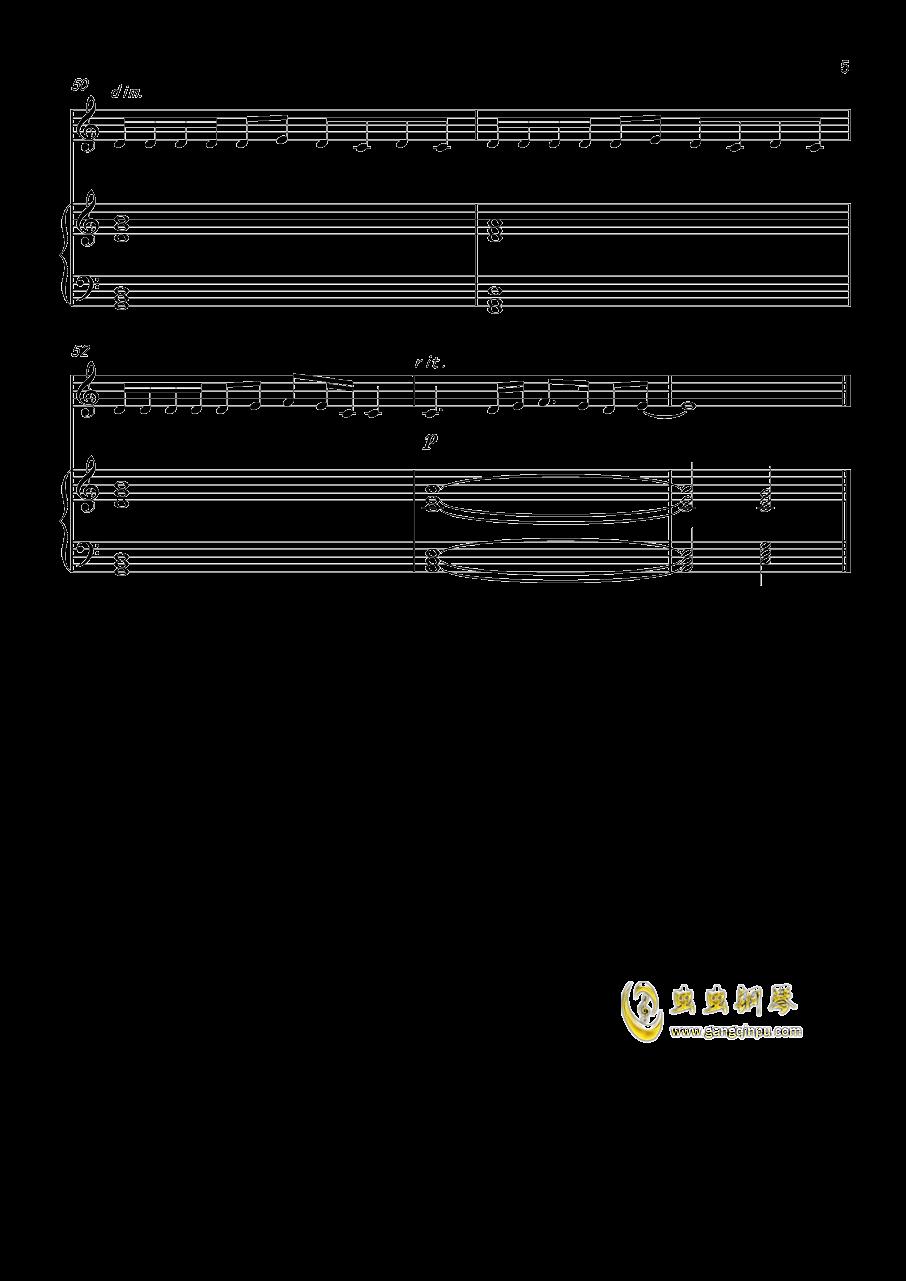 Million reasons钢琴谱 第5页