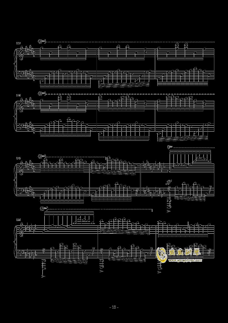 kouyou钢琴谱 第10页