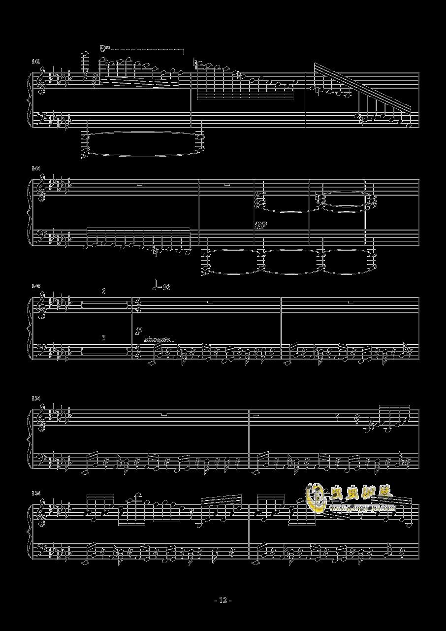 kouyou钢琴谱 第12页