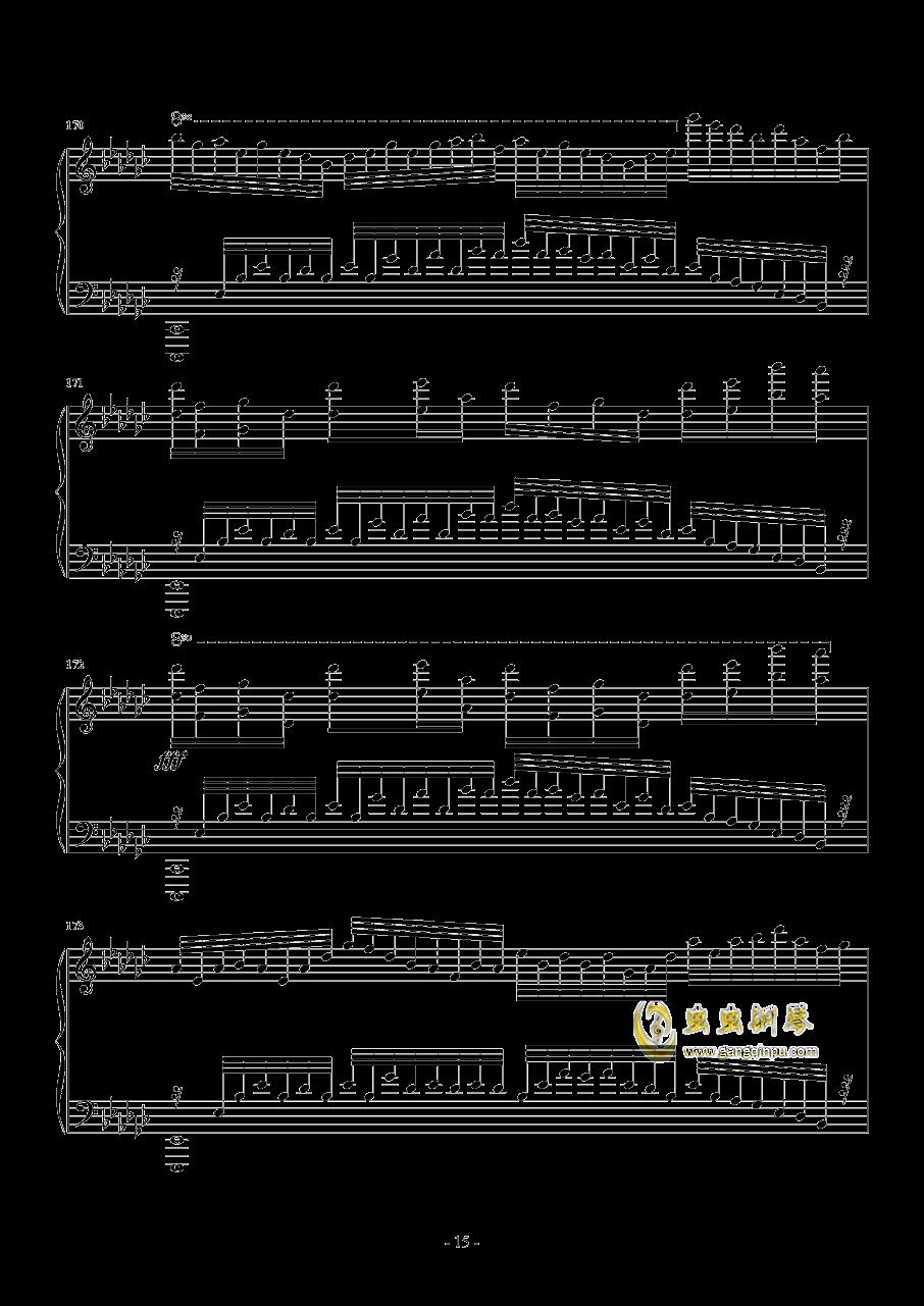 kouyou钢琴谱 第15页