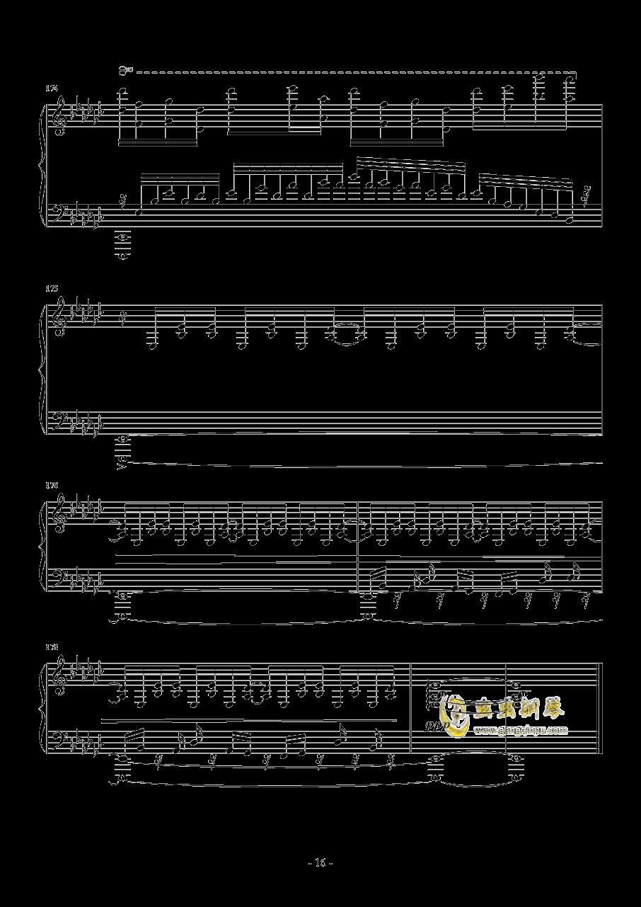 kouyou钢琴谱 第16页