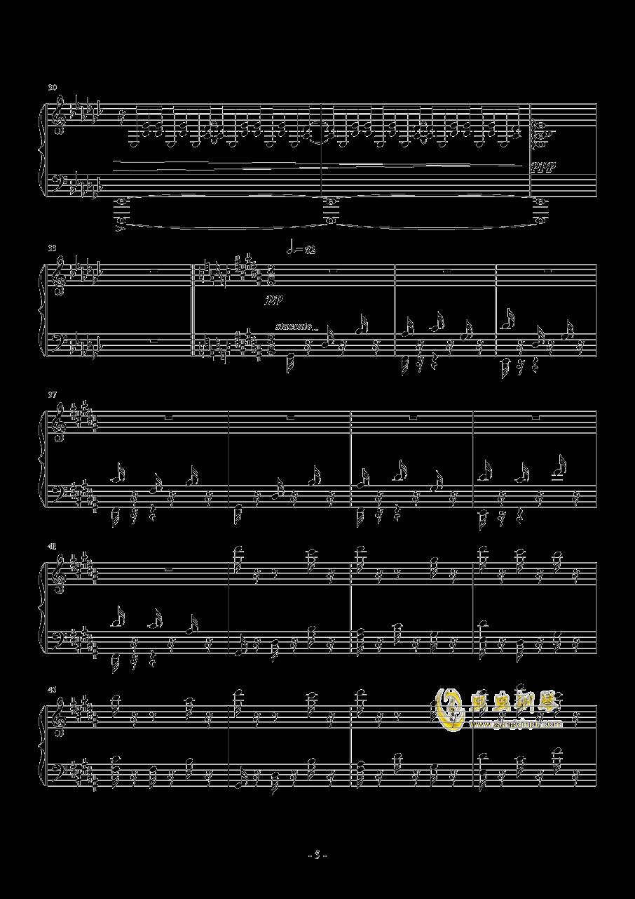 kouyou钢琴谱 第5页