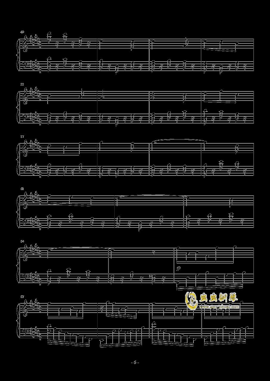 kouyou钢琴谱 第6页