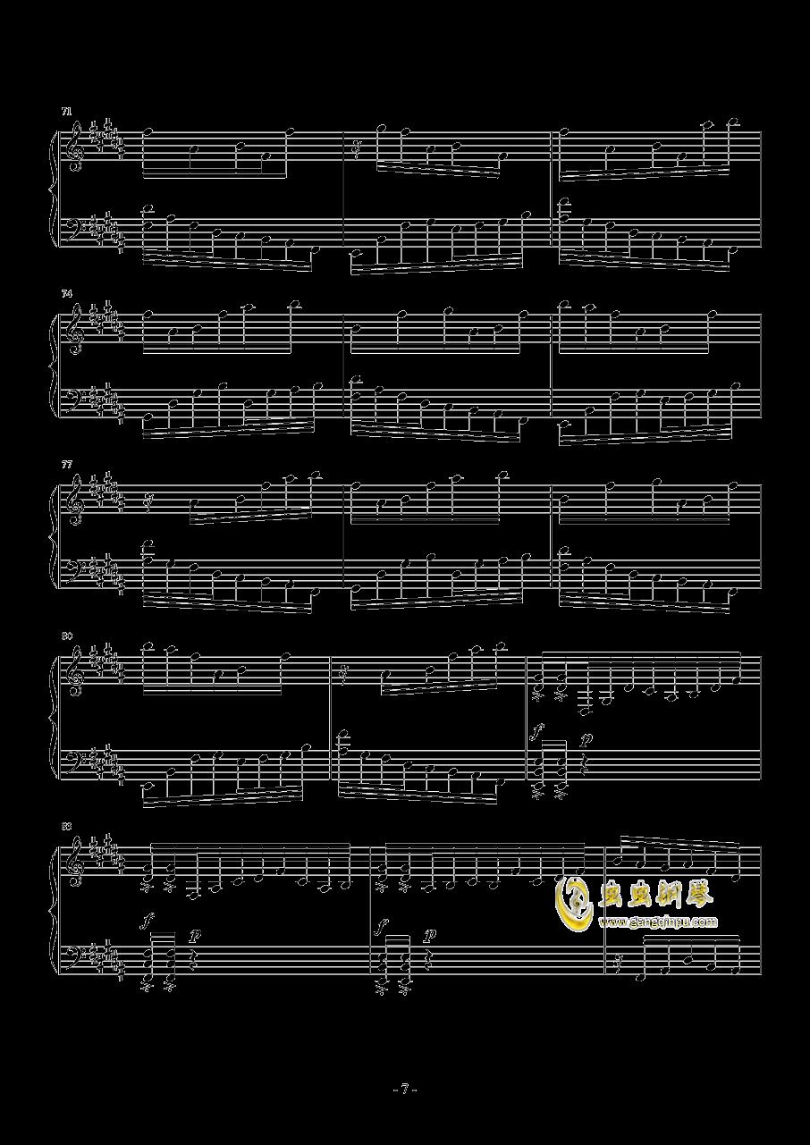 kouyou钢琴谱 第7页