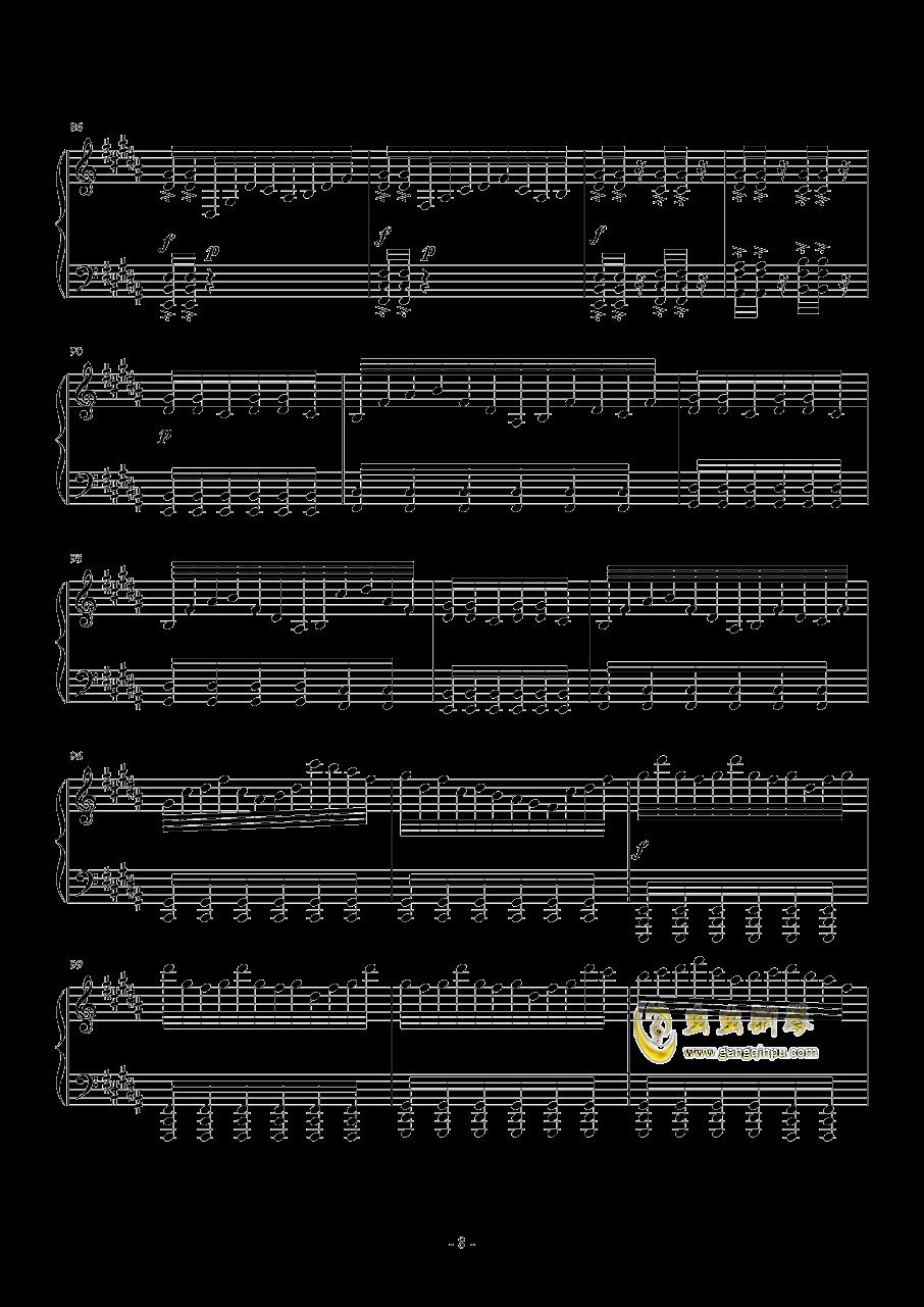 kouyou钢琴谱 第8页