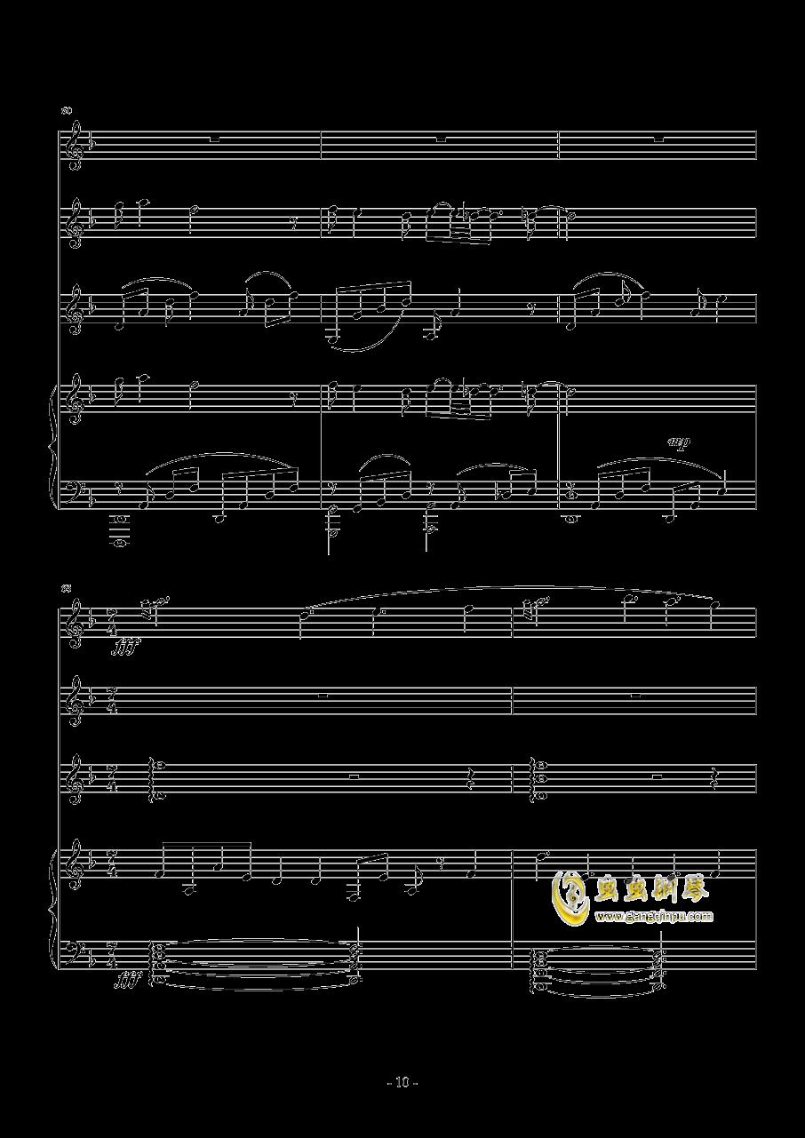 天空之城钢琴谱 第10页
