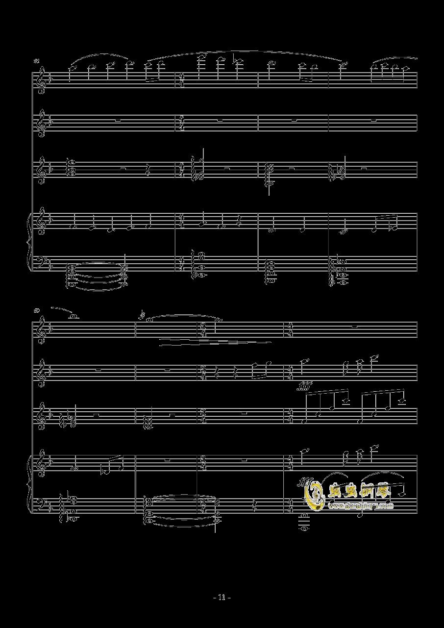 天空之城钢琴谱 第11页