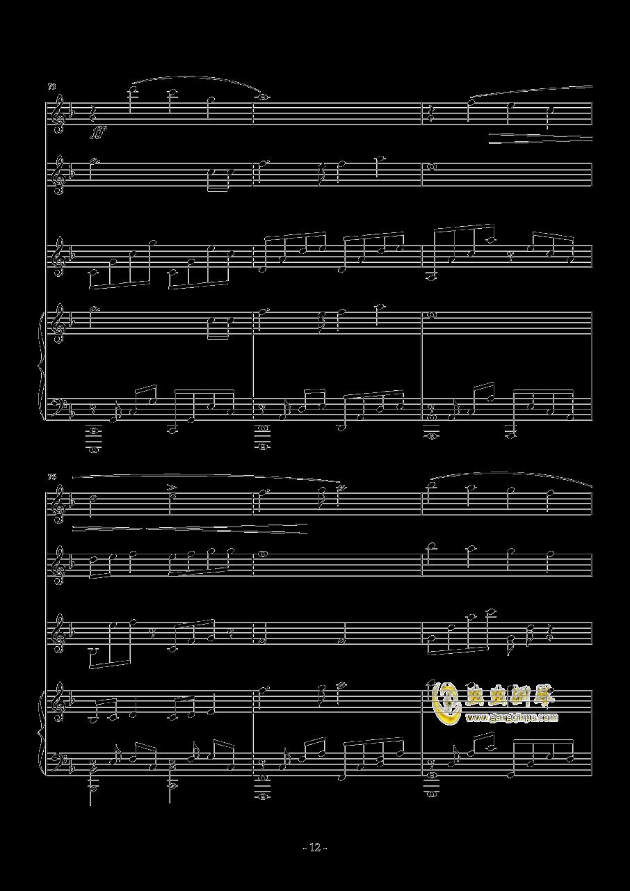 天空之城钢琴谱 第12页