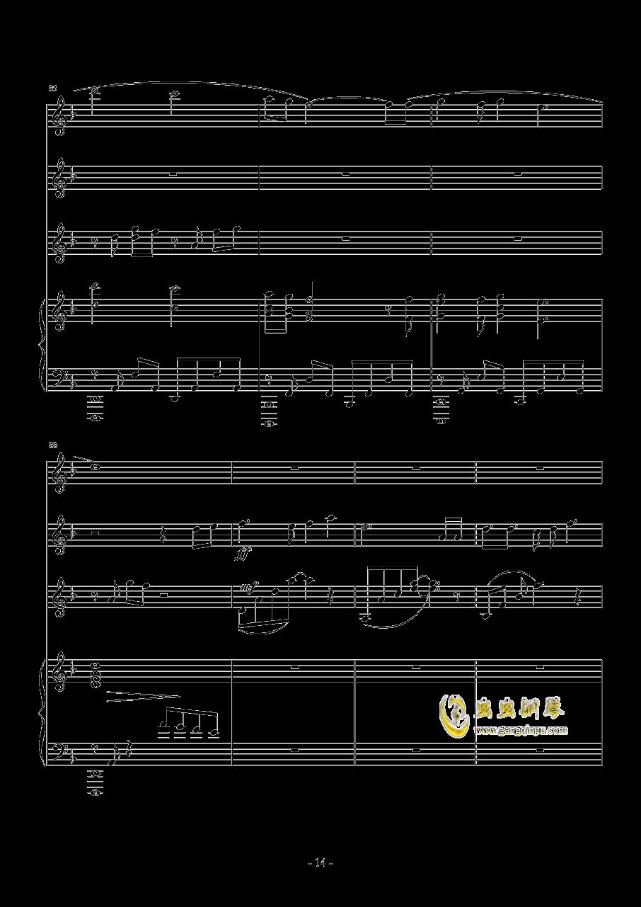 天空之城钢琴谱 第14页