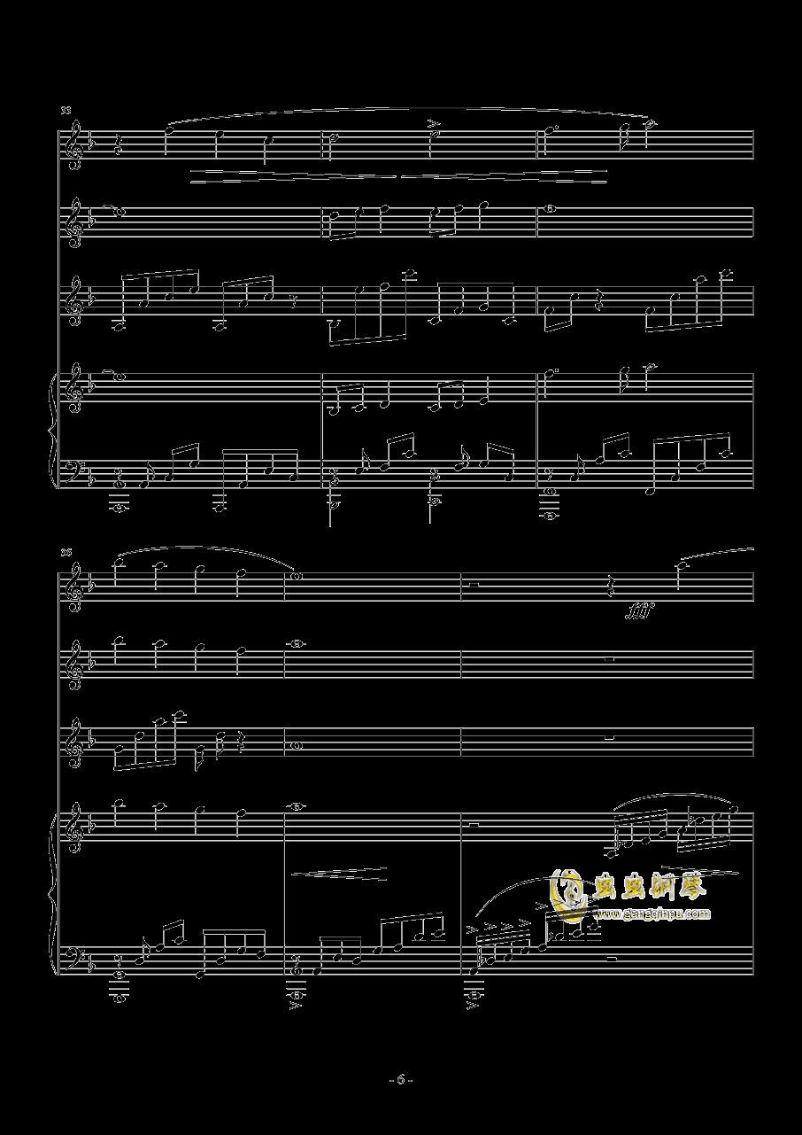 天空之城钢琴谱 第6页