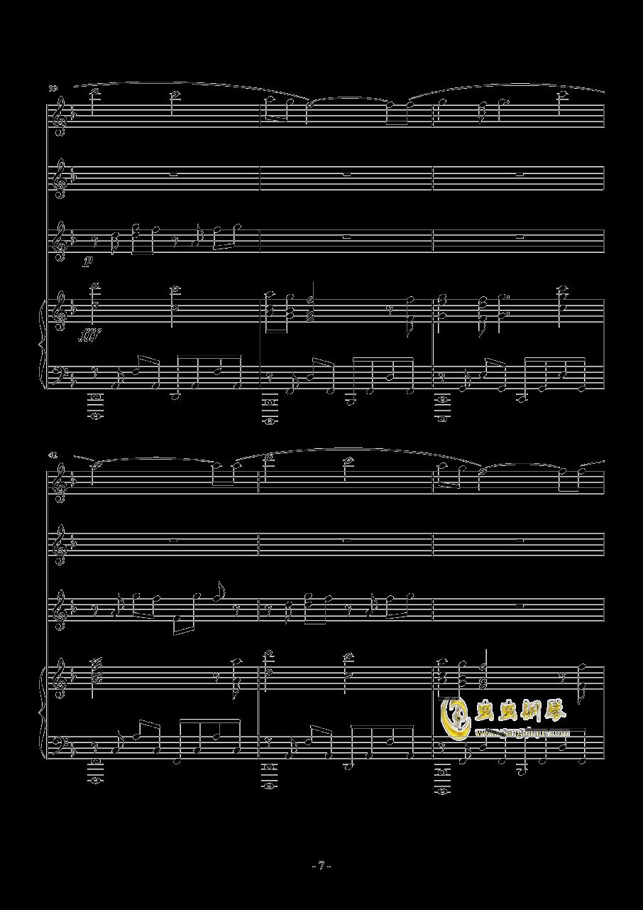 天空之城钢琴谱 第7页