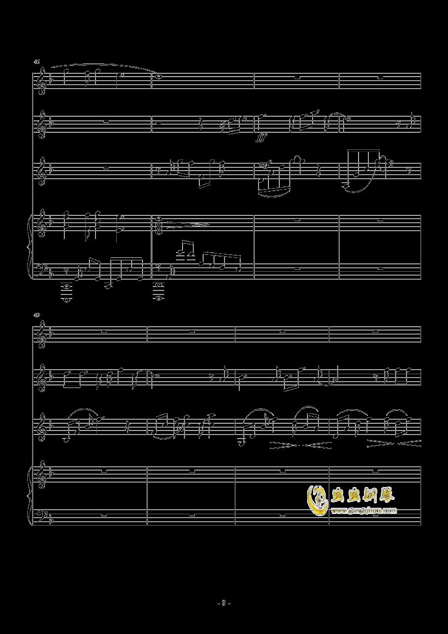 天空之城钢琴谱 第8页