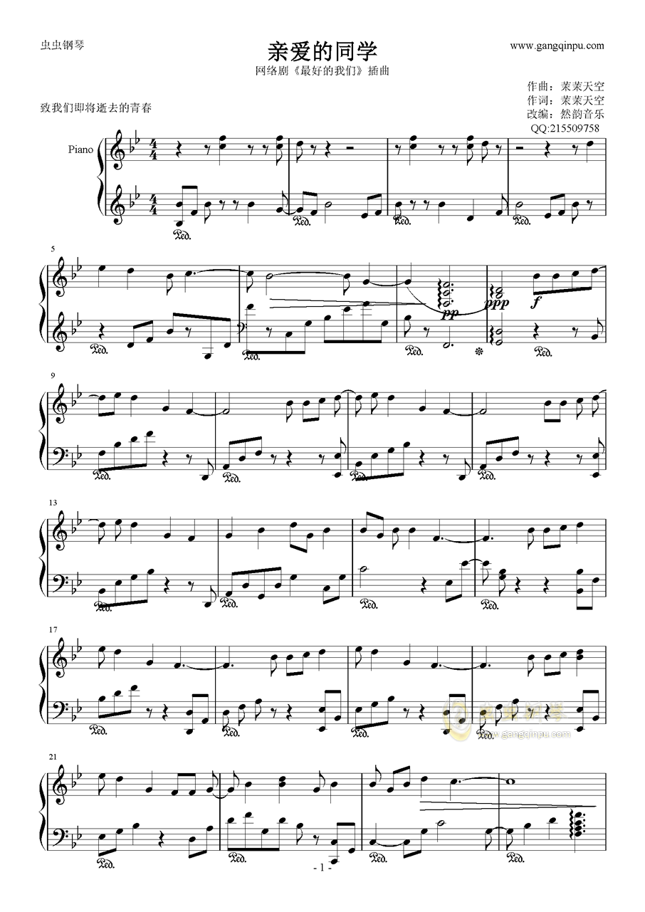 �H�鄣耐��W�琴�V 第1�