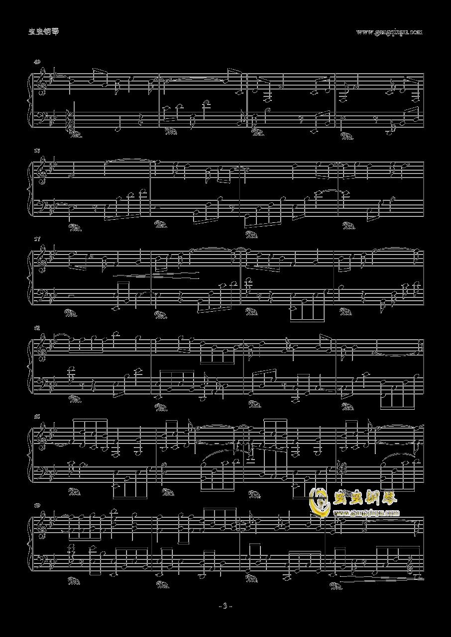 �H�鄣耐��W�琴�V 第3�