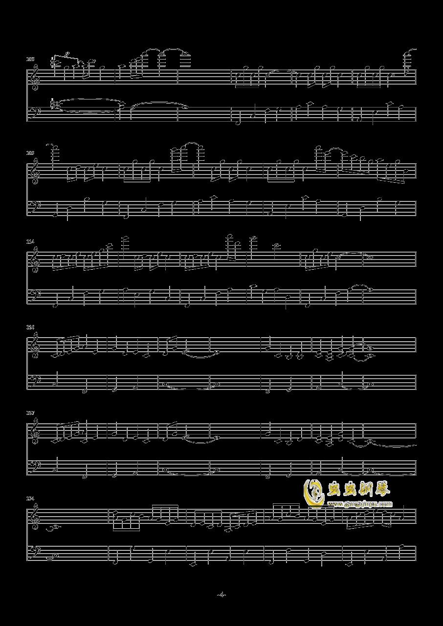 君の名は钢琴谱 第4页