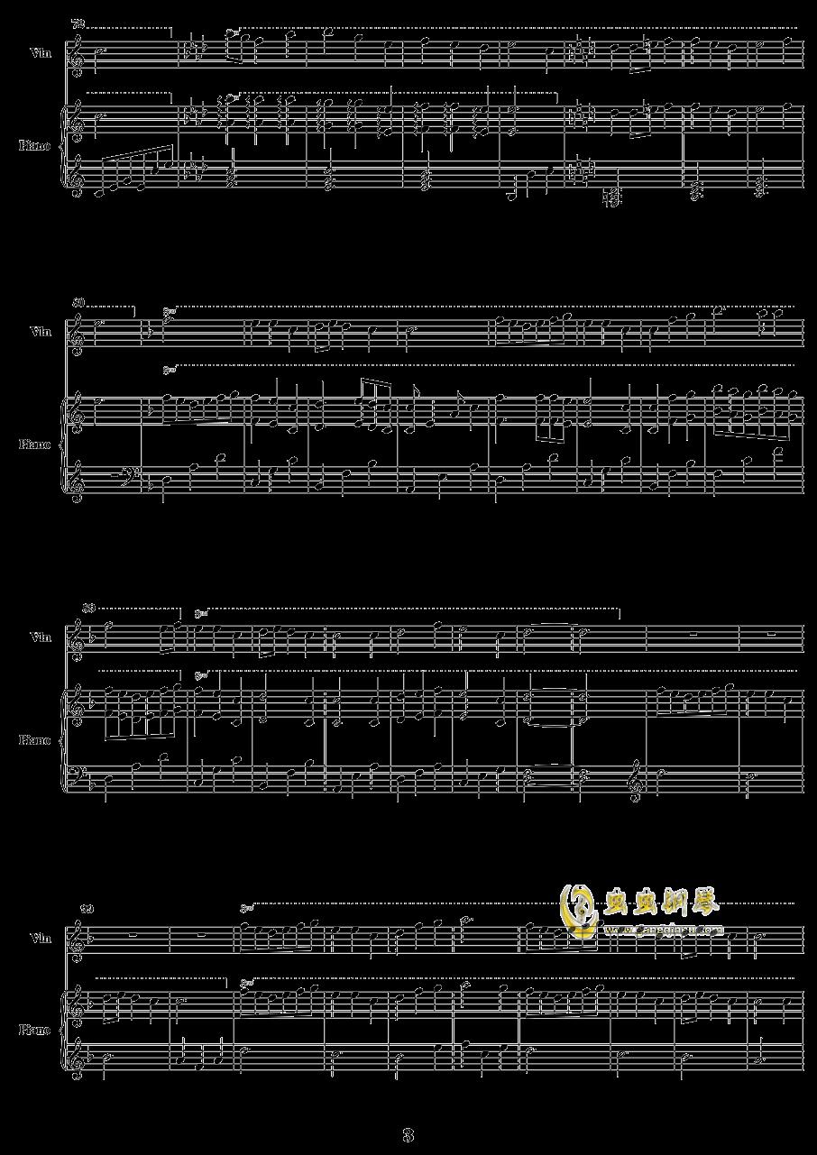 潘朵拉之心钢琴谱 第3页
