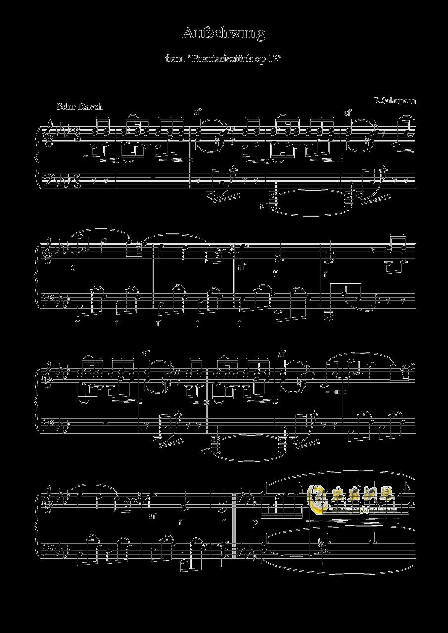 舒曼 幻想曲集 Op.12 冲动钢琴谱 第1页