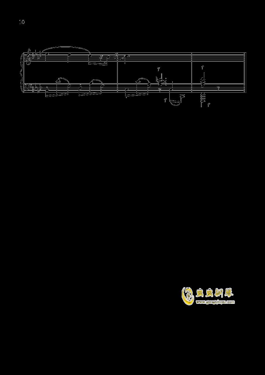 舒曼 幻想曲集 Op.12 冲动钢琴谱 第10页