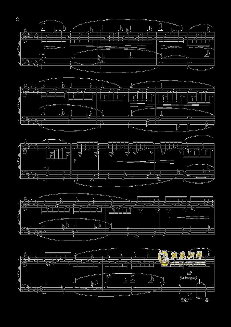 舒曼 幻想曲集 Op.12 冲动钢琴谱 第2页