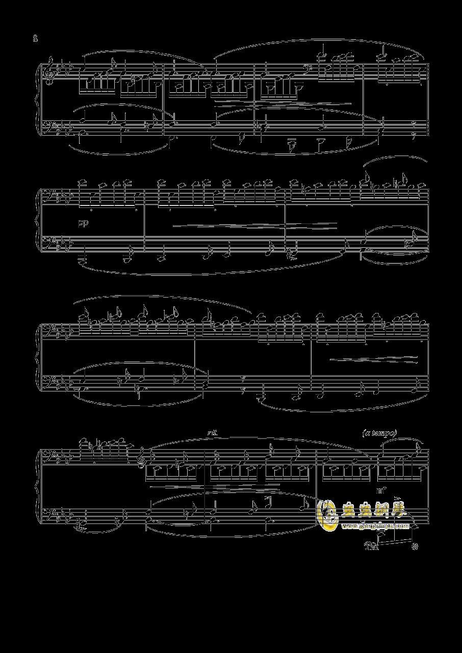 舒曼 幻想曲集 Op.12 冲动钢琴谱 第8页