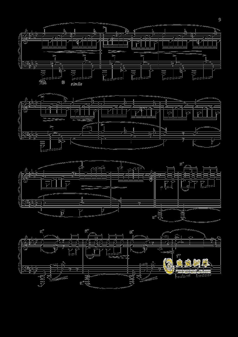 舒曼 幻想曲集 Op.12 冲动钢琴谱 第9页