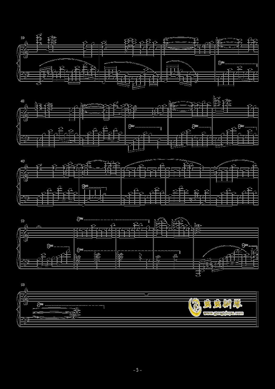 在这个世界相遇钢琴谱 第3页