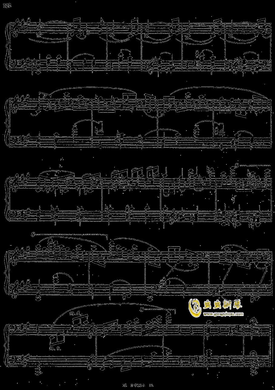 爱的悲伤钢琴谱 第10页