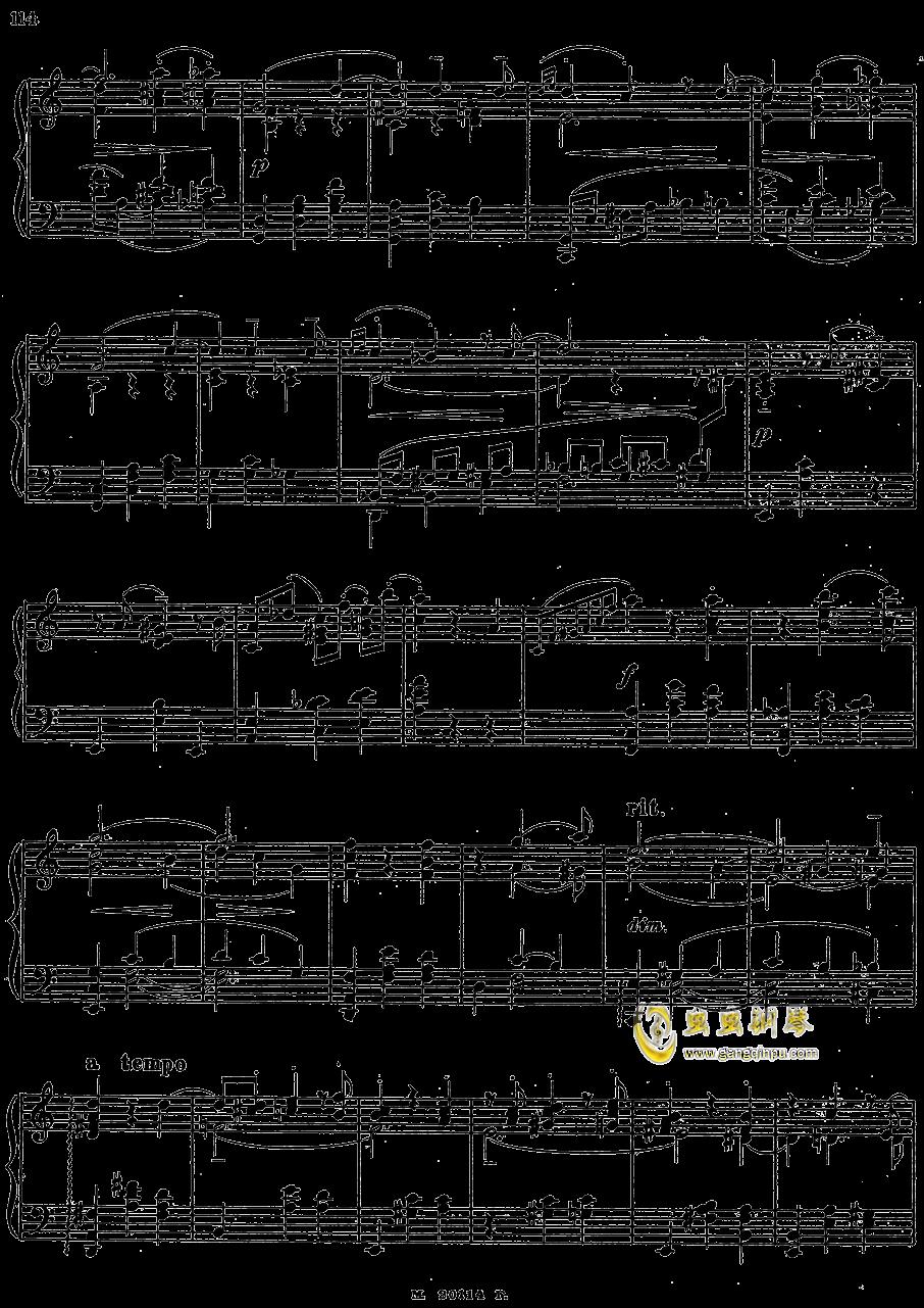 爱的悲伤钢琴谱 第2页