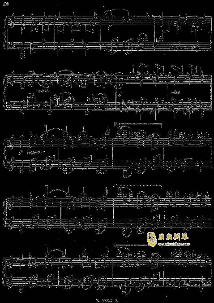 爱的悲伤钢琴谱 第6页