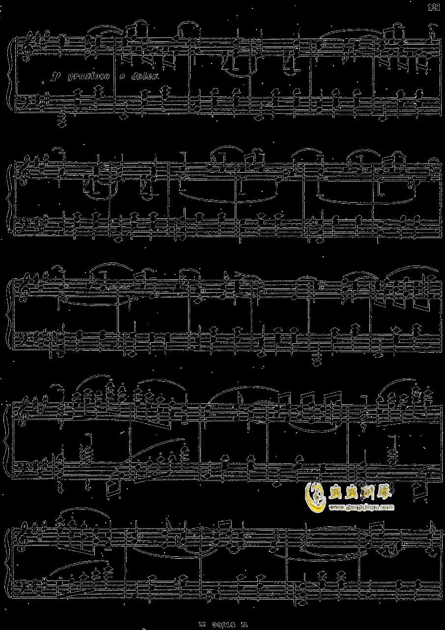 爱的悲伤钢琴谱 第9页