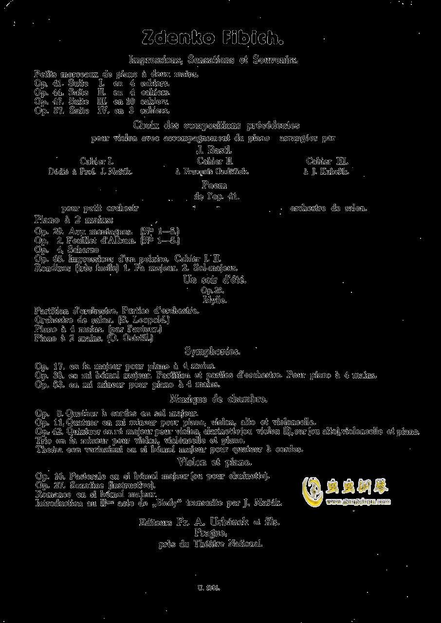 音诗 Op.39钢琴谱 第4页
