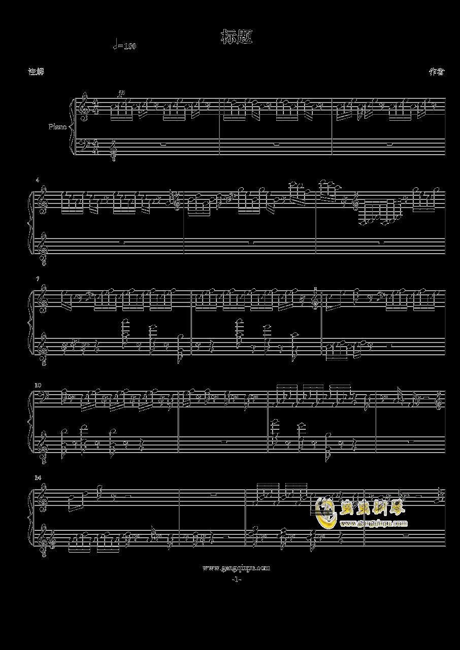 清风钢琴谱 第1页