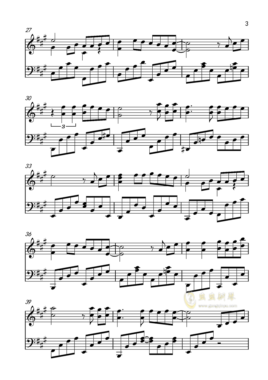 忘了牵手钢琴谱 第3页