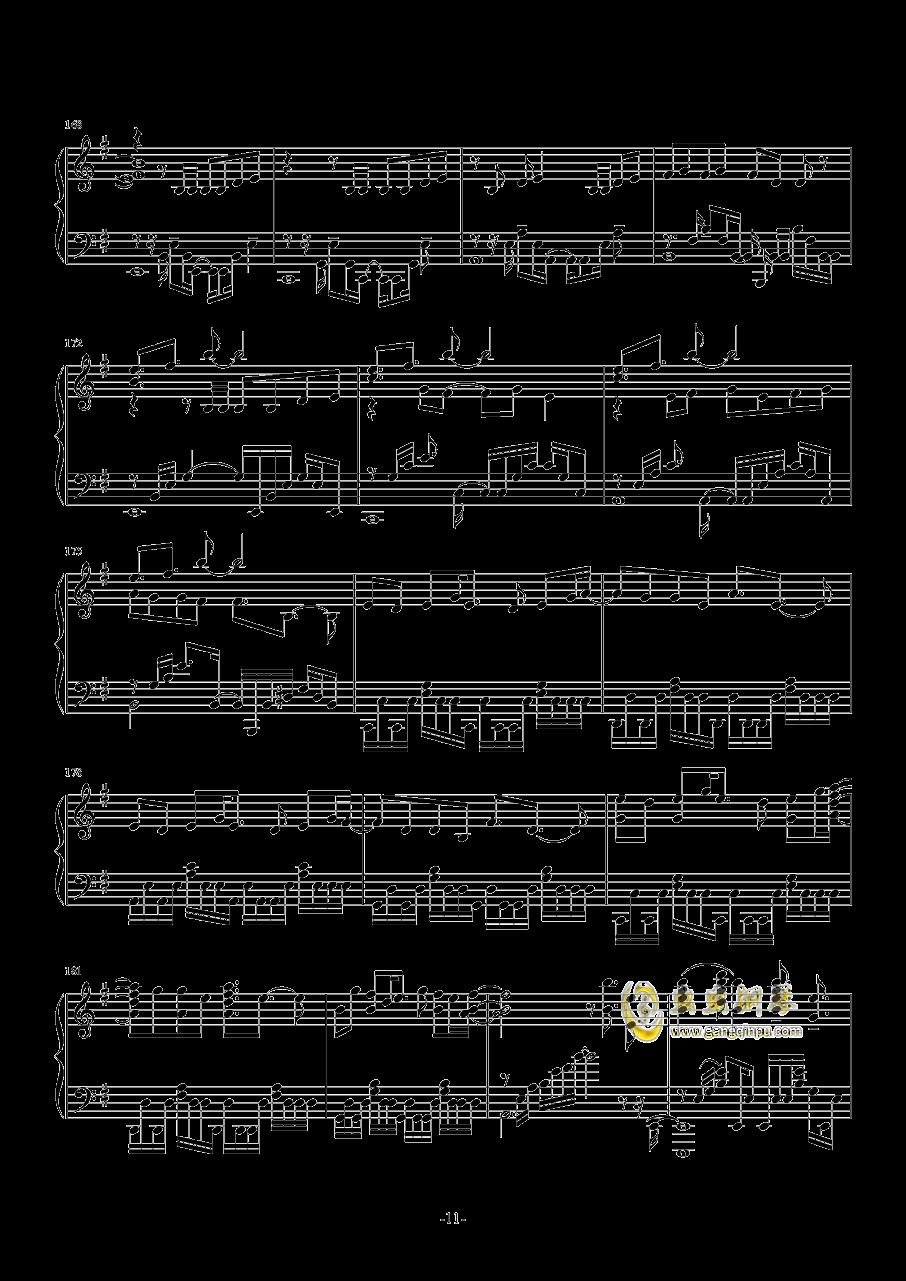 甲铁城的卡巴内瑞钢琴谱 第11页