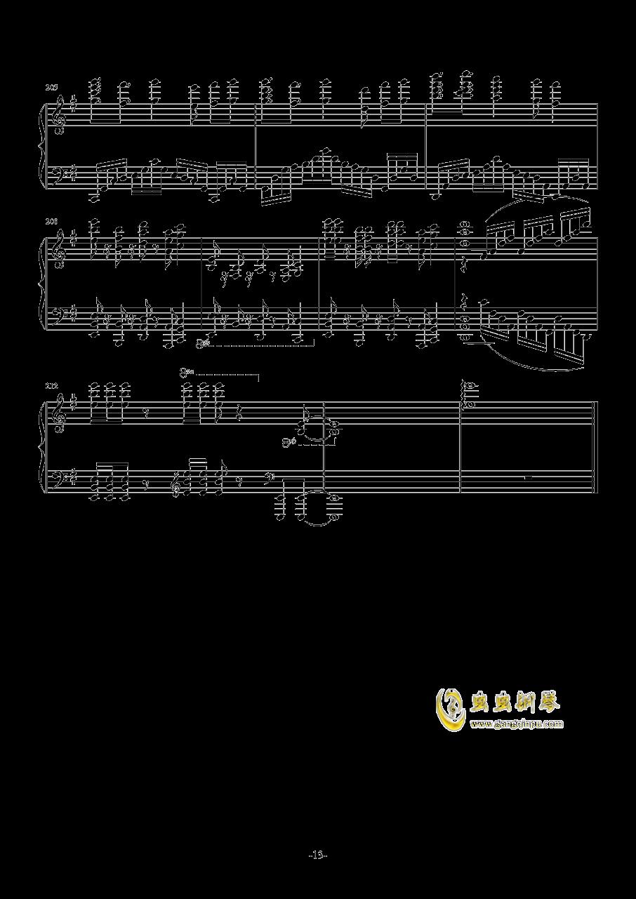 甲铁城的卡巴内瑞钢琴谱 第13页