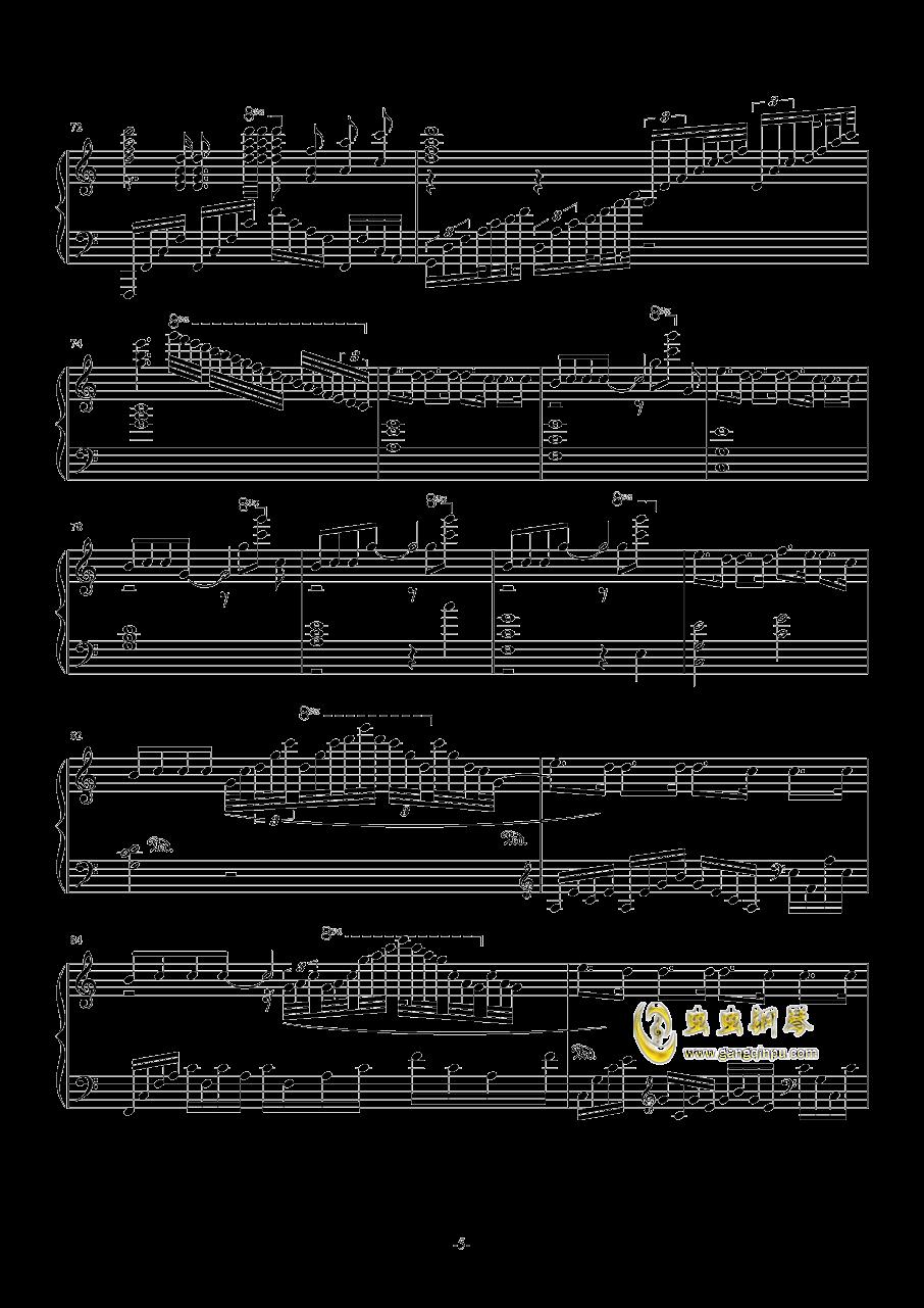 甲铁城的卡巴内瑞钢琴谱 第5页