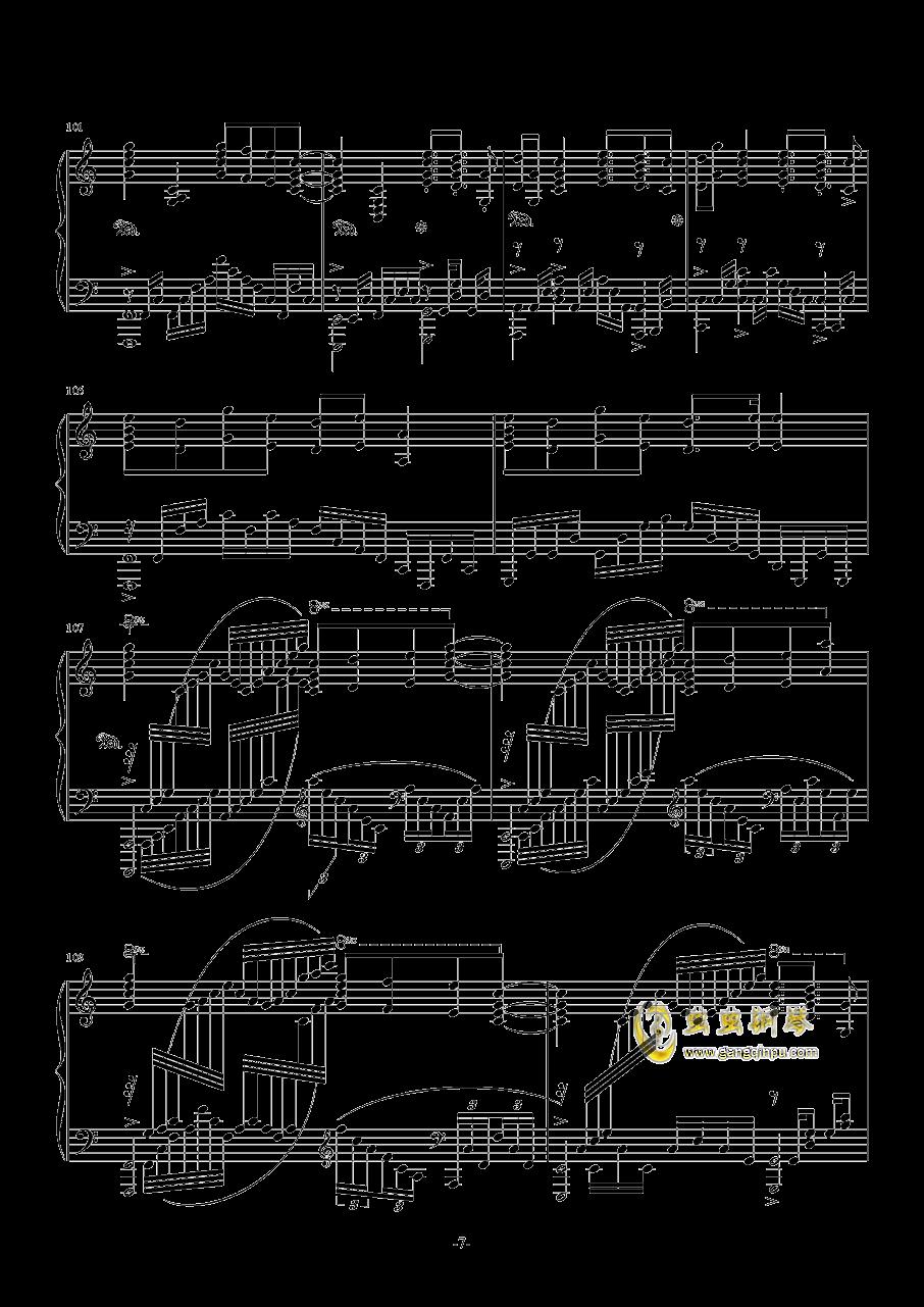 甲铁城的卡巴内瑞钢琴谱 第7页