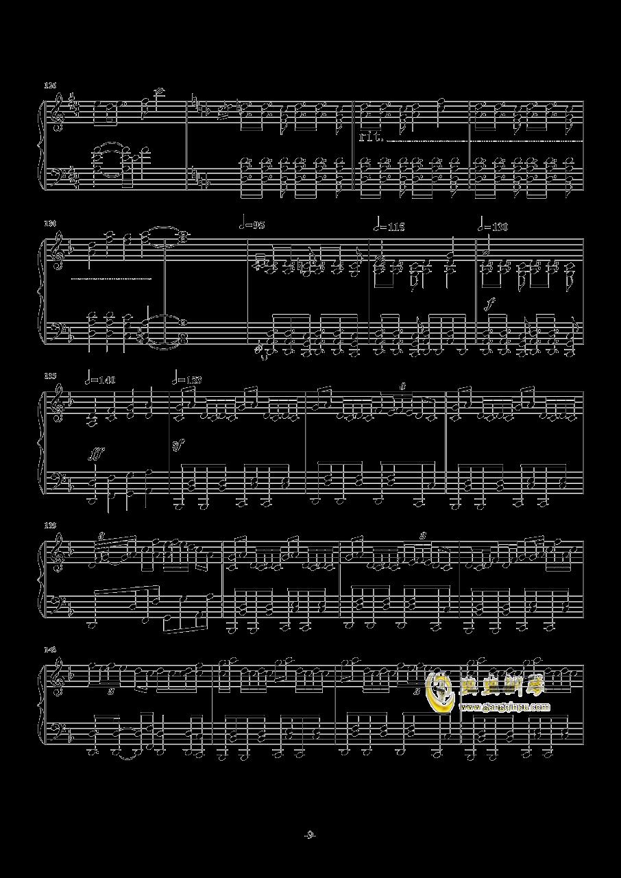 甲铁城的卡巴内瑞钢琴谱 第9页