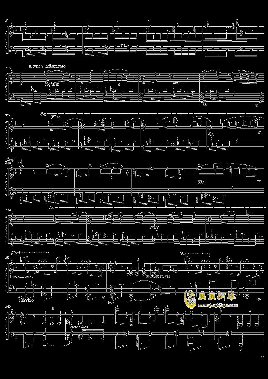 死之舞钢琴谱 第11页