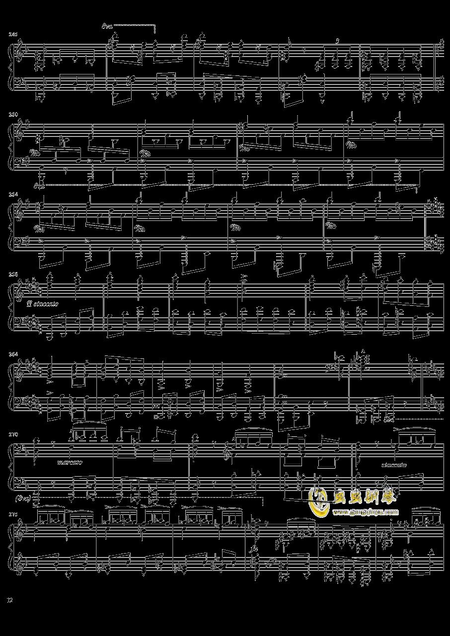 死之舞钢琴谱 第12页