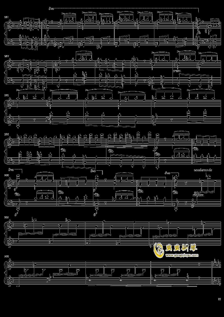 死之舞钢琴谱 第13页
