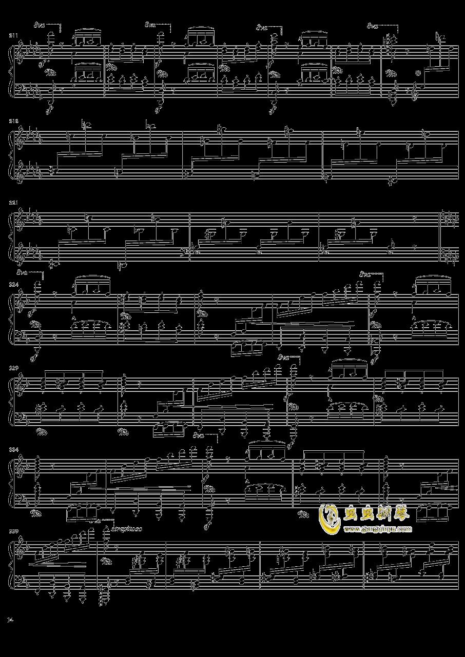 死之舞钢琴谱 第14页