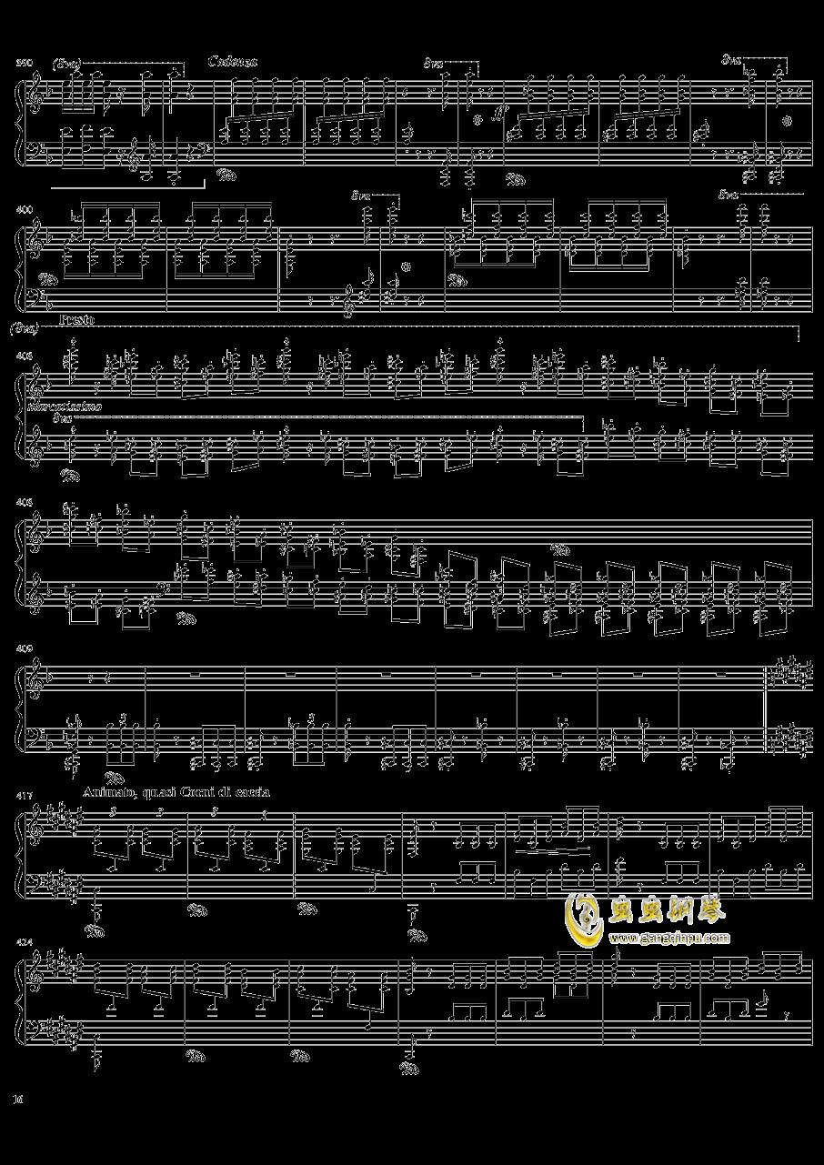 死之舞钢琴谱 第16页