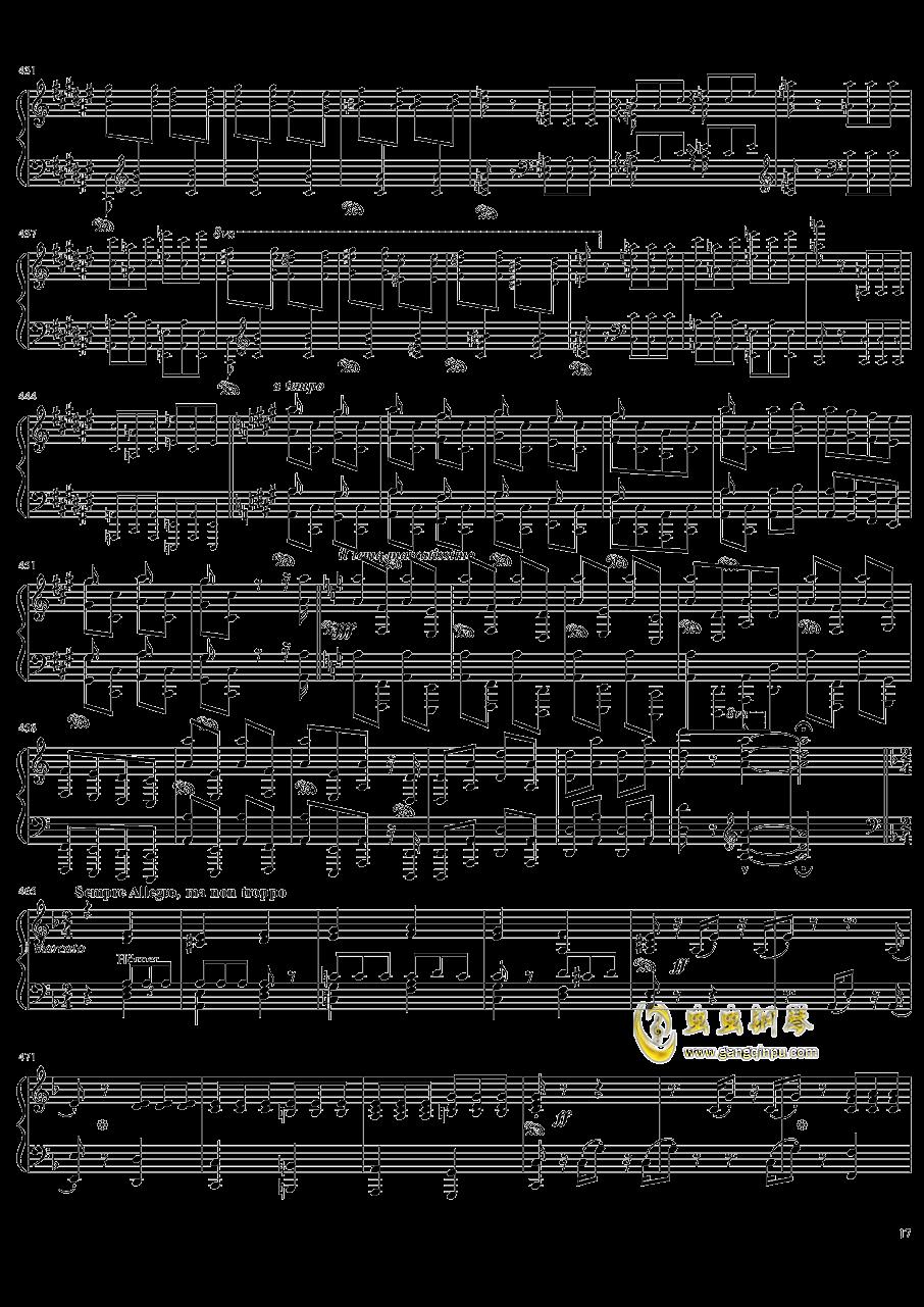 死之舞钢琴谱 第17页