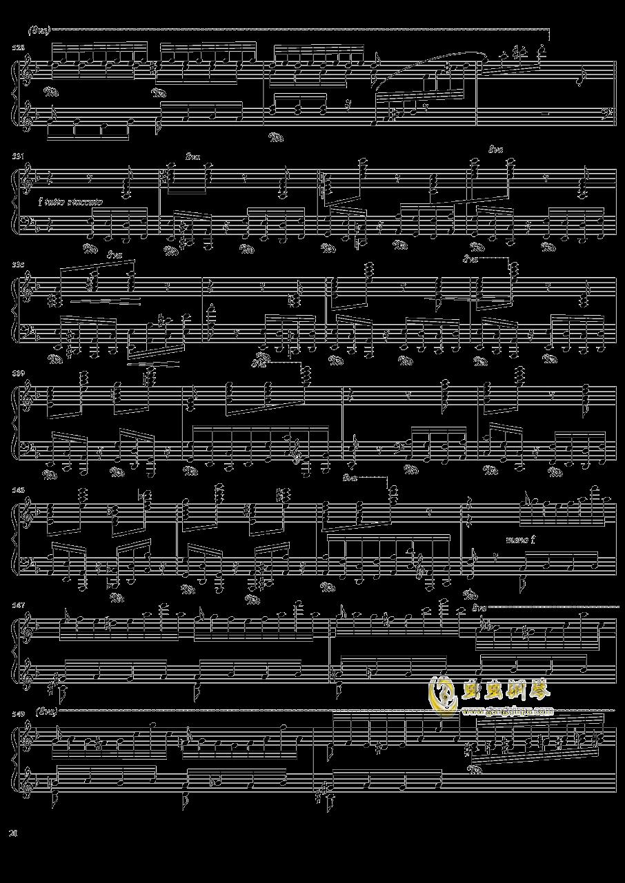死之舞钢琴谱 第20页