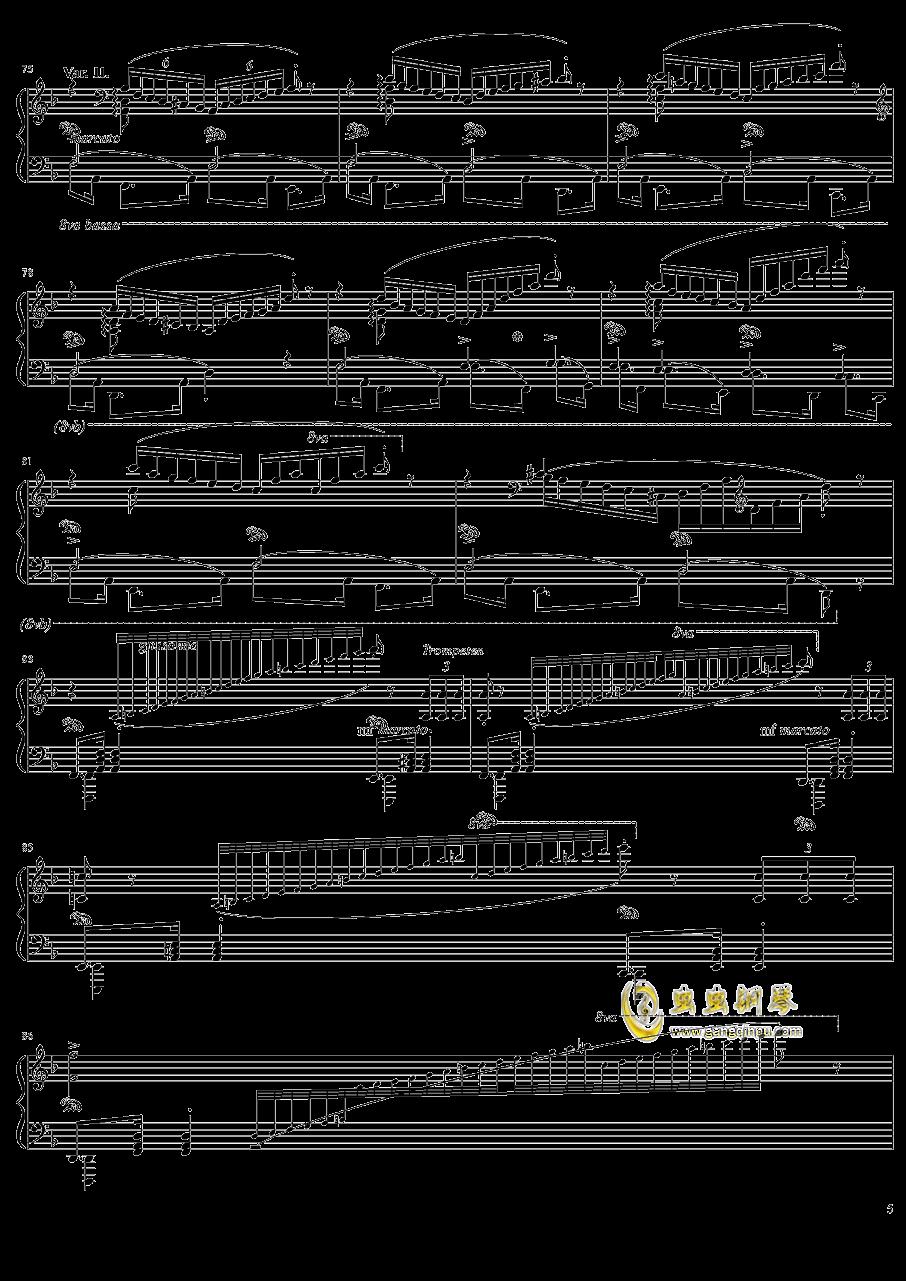 死之舞钢琴谱 第5页